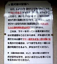 2006_0929_110752a